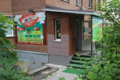 Центр Искусств «СОЛИСТ»