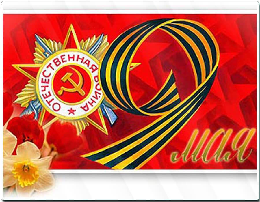 День Победы в Павшинской пойме