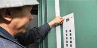 УК починила лифты по жалобе жителей Павшинской поймы
