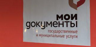 Вниманию жителей Красногорского района!