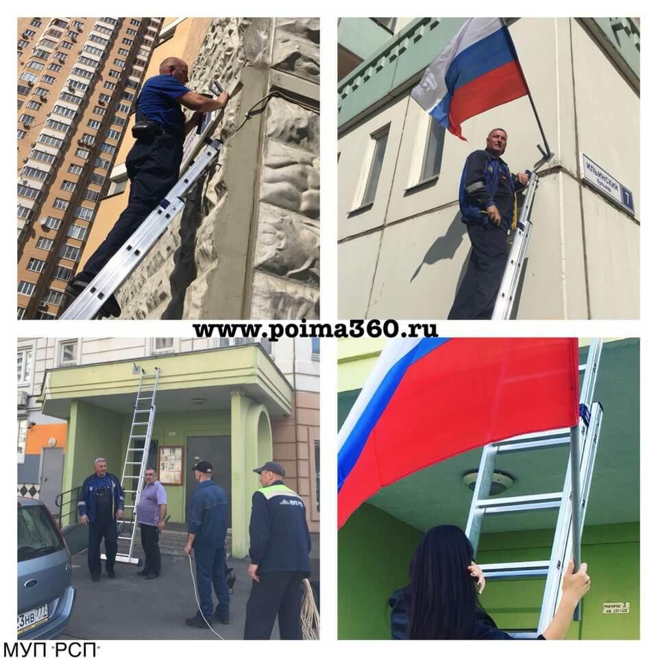 Дома Красногорска и Павшинской поймы украшены флагами к Дню Победы