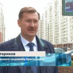 Павел Стариков с рабочим визитом в Павшинской пойме.