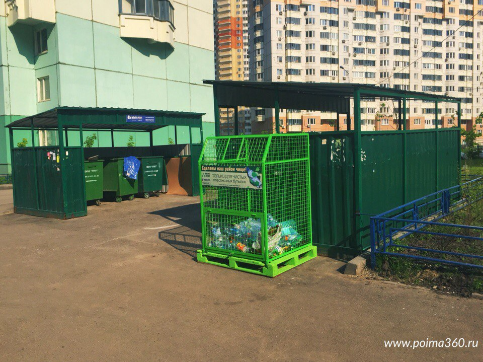 Стартовал экологический проект по раздельному сбору пластика в Красногорске