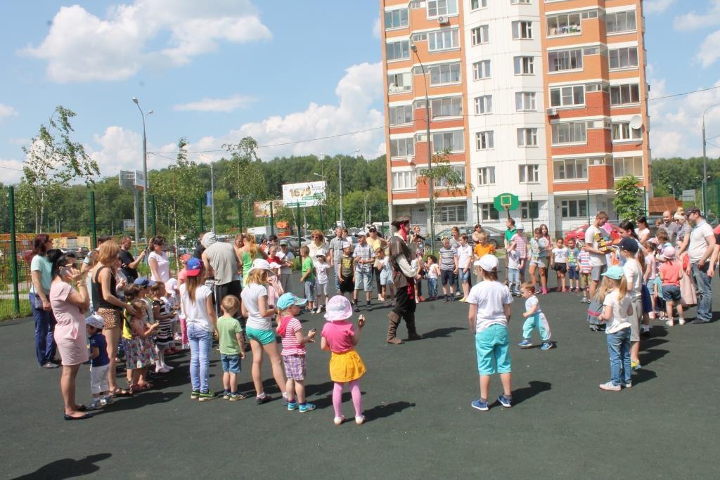 Управляющая компания Павшино-Сити отметила День Соседей