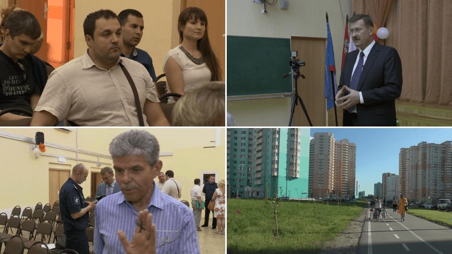 Павел Стариков встретился с жителями микрорайона Павшинская Пойма