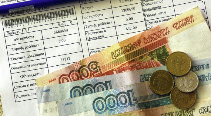 Сапунов поблагодарил жителей Павшинской поймы за возврат части долга за ЖКУ