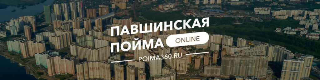 Реклама Вконтакте Павшинская пойма Online