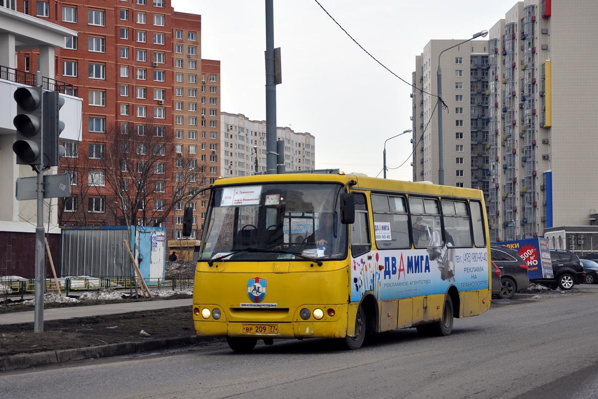 Определены победители на обслуживание маршрутов между Москвой и Павшинской поймой