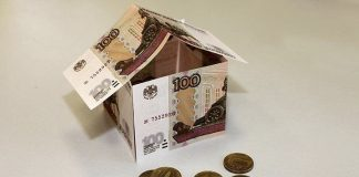 Жильцам МКД из Павшинской поймы вернули более 400 тысяч рублей переплаченных за отопление