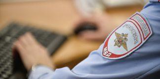 Приезжие из Петропавловска‑Камчатского избили и ограбили мужчину в Павшинской пойме