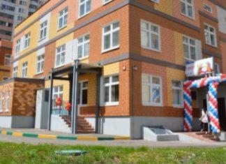 О порядке получения путевок в детские сады микрорайона Павшинская пойма