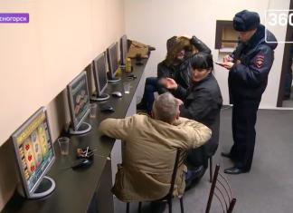 Подпольный игровой клуб закрыли в Павшинской пойме