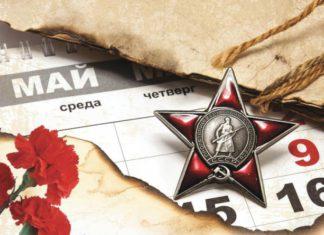 Праздничная программа 9 мая в Павшинской пойме