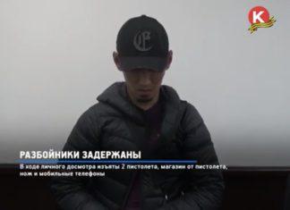 Трое уроженцев Средней Азии задержаны за разбойное нападение в Павшинской пойме