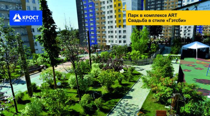 Площадка для проведения свадьбы в европейском стиле появится в Павшинской пойме