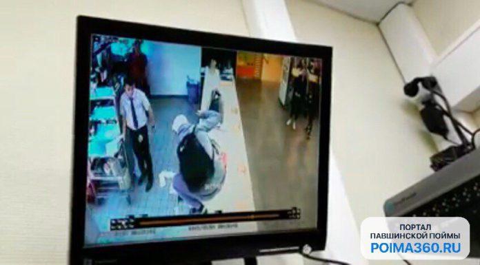 Раскрыто ограбление ресторана «Макдональдс» в Павшинской пойме