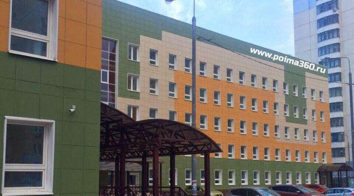 Ремонт поликлиники подходит к концу в Павшинской Пойме