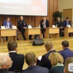 На форуме «Управдом» обсудили вопросы развития Павшинской поймы