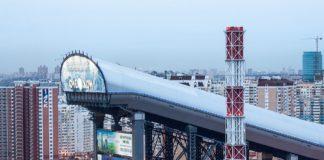 Горнолыжный комплекс «Снежком» продадут на торгах