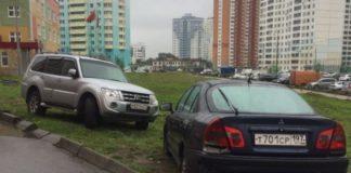 В Павшинской пойме выявили нарушения правил парковки и незаконную свалку