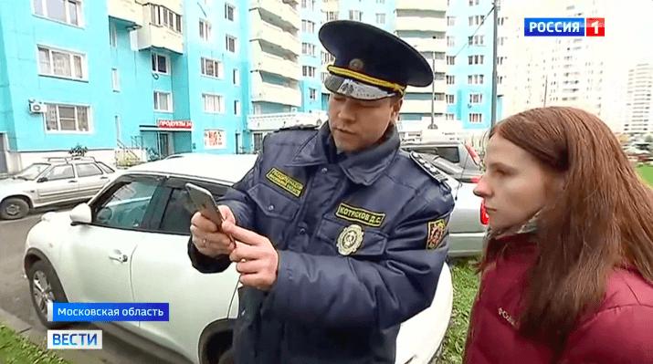 Народный инспектор в Павшинской пойме