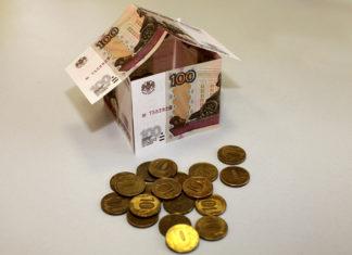 Жителям дома в Павшинской пойме вернули 1 миллион рублей переплаты за отопление