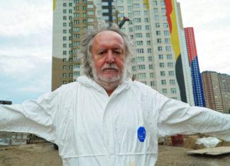 В Красногорске нарисуют картину в 45 тыс. квадратных метров