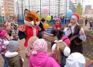 В Павшинской пойме состоялось открытие новой детской площадки