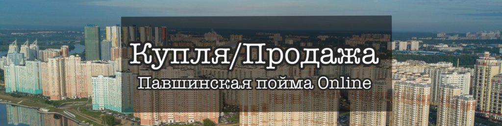 Реклама в VK - Барахолка | Павшинская пойма