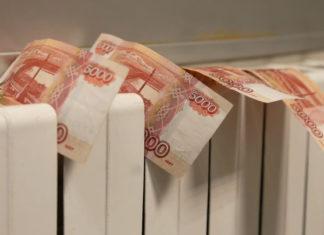 Управляющая компания вернула собственникам 1,5 миллиона рублей