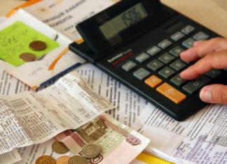 Почти 400 тыс руб вернула жителям УК из Павшинской поймы