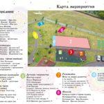 Международный день Йоги пройдёт в Павшинской пойме 1 июля