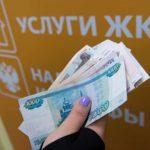 УК из Павшинской поймы вернула жителям дома свыше 700 тыс руб переплаты за отопление