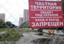 Владелец огородил земельный участок на берегу реки Баньки в Павшинской пойме
