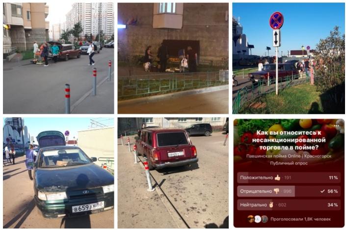 Штрафы на сумму свыше 170 тыс руб выписали в августе незаконным торговцам в Красногорске