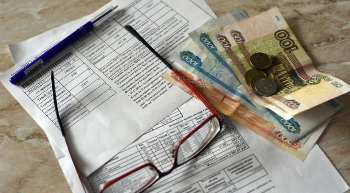 УК вернула жителям Павшинской поймы более 100 тыс руб после проверки инспекторов