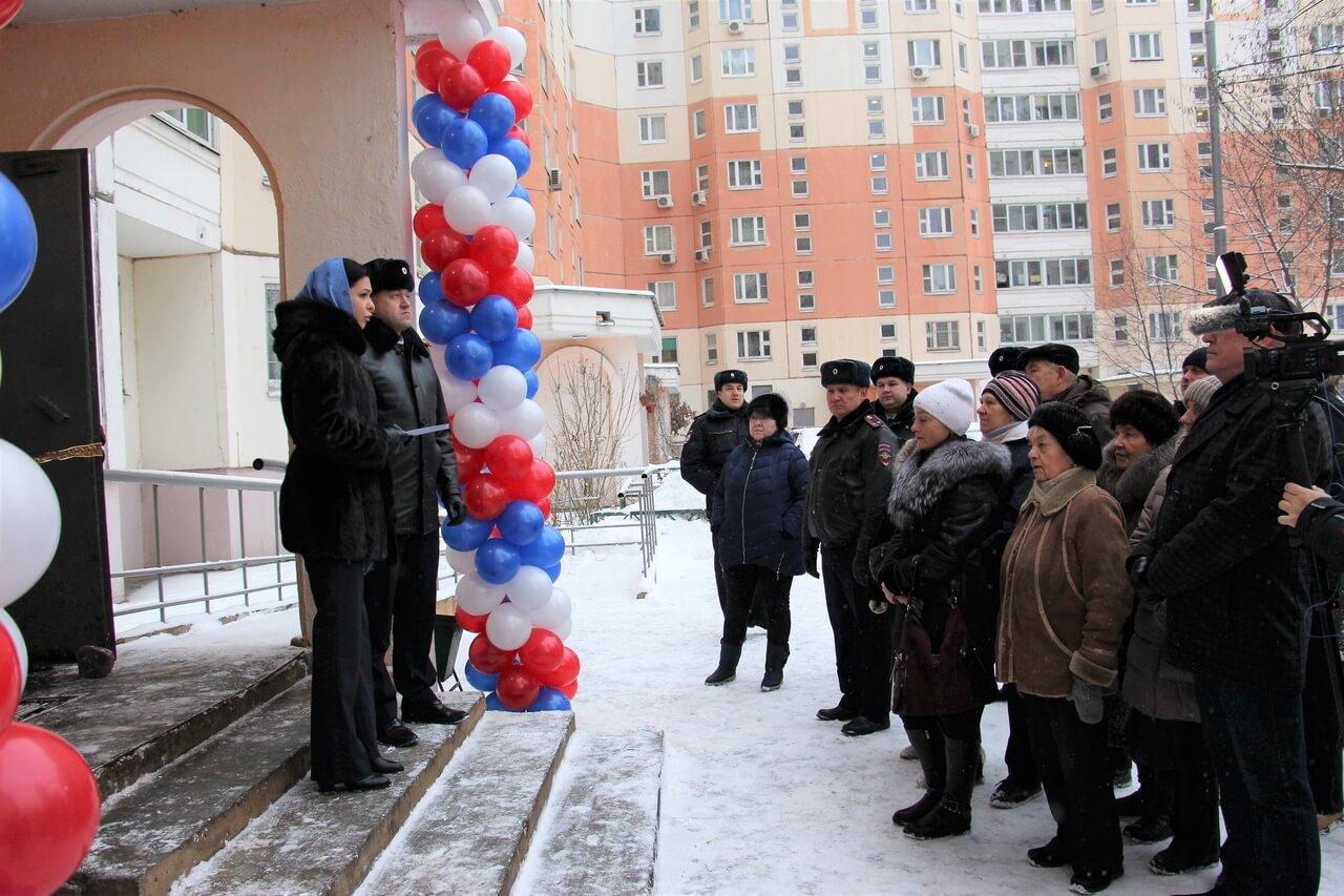 Система «Безопасный микрорайон» начала работать в округе Красногорск