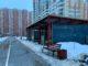 Застройщика из Красногорска оштрафовали за незаконное строительство