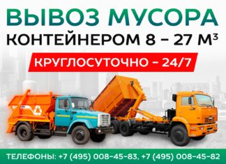 Как избавиться от накопившегося мусора жителям Павшинской Поймы