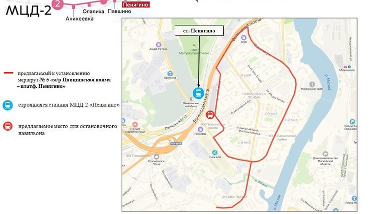 Автобусный маршрут через Павшинскую пойму пустят к станции МЦД‑2 Пенягино