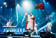 В Митинком парке в новогодние праздники будут выступать популярные современные исполнители