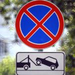 Грузовикам запретят парковаться на Красногорском бульваре в Павшинской пойме